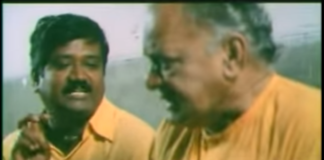 mata kannada movie comedy scene
