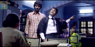 sharan adhyakasha lawyer scene
